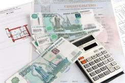 Оценка кадастровой стоимости земли и недвижимости для оспаривания