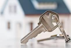 Все операции с недвижимостью и помощь в оформлении