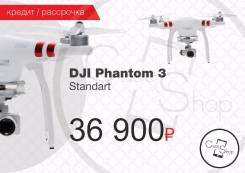 DJI Phantom 3 Standart от магазина Caseshop