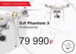 DJI Phantom 3 professional /новый/гарантия от магазина Caseshop