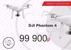 DJI Phantom 4/новый/гарантия от магазина Caseshop