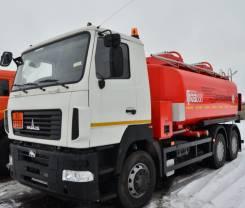 МАЗ. Топливозаправщик АТЗ-17 на шасси 6312В5 (новый бензовоз), 17,00куб. м.