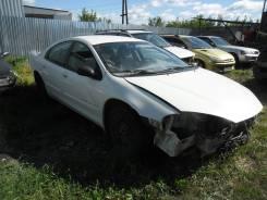 Chrysler Intrepid. EER