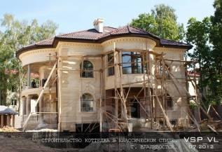 Малоэтажное строительство. Готовые проекты!
