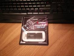Флешки USB 3.0. 16 Гб, интерфейс USB 3.0