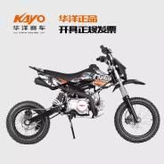 Kayo LF110E Mini. 110 куб. см., исправен, без птс, без пробега. Под заказ