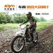 Kayo T2. 250 куб. см., исправен, без птс, без пробега. Под заказ