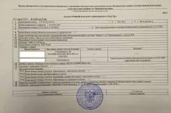 Продам участок п. Мирный. 1 000 кв.м., собственность, электричество, от частного лица (собственник)