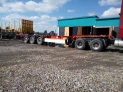 Schmitz. Контейнеровоз, 40 000 кг.