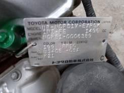 Двигатель. Toyota Probox, NCP50V, NCP51, NCP165V, NCP50 Двигатель 1NZFE