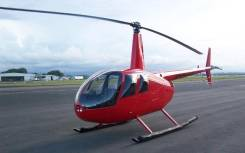 Аренда вертолета, минивэна, 221.222, 212. Спринтер. С водителем