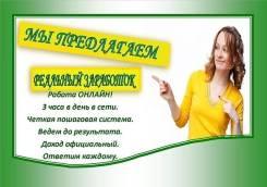 Менеджер по рекламе интернет-магазина
