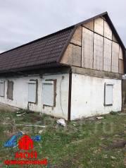 Продается хороший дом в Кипарисово. Улица Заводская 5, р-н п. Стеклозаводской, площадь дома 120 кв.м., скважина, электричество 30 кВт, от агентства н...
