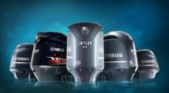 Yamaha. 9,90л.с., 2-тактный, бензиновый, нога S (381 мм), Год: 2016 год