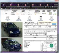 Toyota Platz. NCP16, 2NZFE