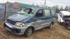 Toyota Town Ace Noah. Продам пакет документов на 1997-2001 годов.