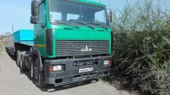 МАЗ 6430А8-320. Продам грузовик MAZ6430А8, 15 000 куб. см., 30 000 кг.