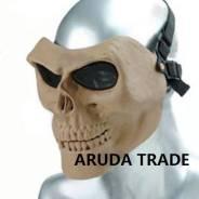 Тактическая маска Череп Воина (Скелетон) - Бежевый (Оригинал)