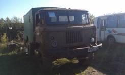 ГАЗ 66. Газ 66 кунг, 4 250 куб. см., 5 770 кг.