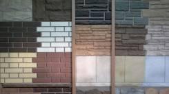 Панели фасадные.