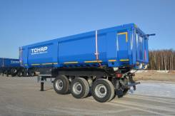 Тонар. Полуприцеп, 35 000 кг.
