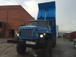Урал. самосвал, 2 200 куб. см., 100 000 кг.