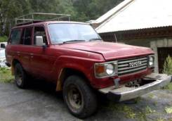 Toyota Land Cruiser. 60, 2H