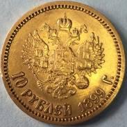 Продам Золотую Монету 10 рублей Николай 2 1899 ЭБ ! Низкая Цена