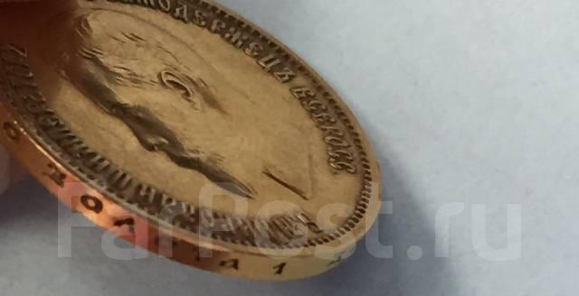 Продам золотую монету 10 рублей сколько стоит 5 копеек 1956 года цена
