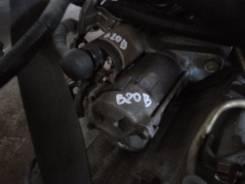 Стартер. Honda Stepwgn, RF1, RF2 Двигатель B20B