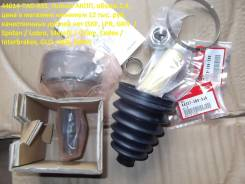 Шрус подвески. Honda CR-V, RE4, RE3 Honda Inspire, DBA-CP3, CP3 Honda Accord, CU2, CU1 Honda Accord Tourer Acura TSX Двигатели: J35Z2, R20A3, K24Z2, K...