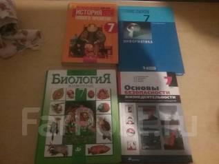 Продам учебники за 7 класс. Класс: 7 класс