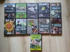 """Продам сериал """"Солдаты"""" (11 DVD)"""