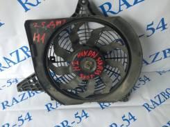 Вентилятор охлаждения радиатора. Hyundai H1