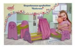 Кроватка деревянная с пологом Бабочка