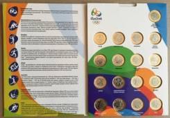 Полный набор Олимпиада 2016 Бразилия 17 монет в альбоме