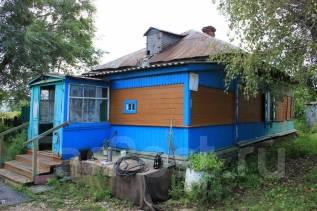 продажа домов в хорольском районе приморском крае образом
