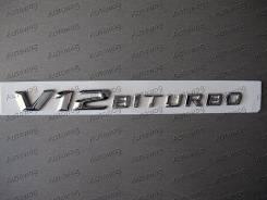 Эмблема. Mercedes-Benz G-Class, W463. Под заказ