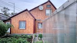 Продам дом с участком в Термальном. Ул.Дачная 13 кв.2, р-н п.Термальный, площадь дома 76 кв.м., централизованный водопровод, электричество 12 кВт, от...