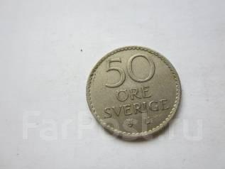 Швеция 50 эре 1964 года.