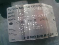 АКПП на Toyota   Altezza   A47DEA03A  1GFE GXE10