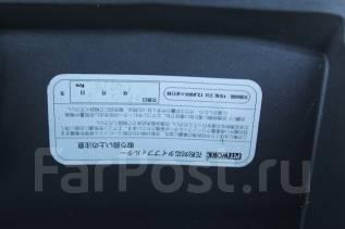 Бардачок. Nissan Silvia, S15