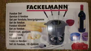 Фондюшница Fackelmann