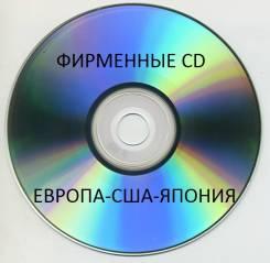 Продам фирменные CD (Европа, США, Япония) список 1