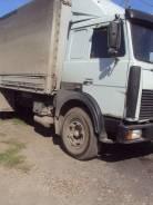 МАЗ 53366-021. МАЗ 2001 ГОД., 15 000 куб. см., 10 000 кг.