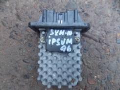 Сопротивление мотора отопителя. Toyota Ipsum, SXM10, SXM10G, SXM15G, SXM15 Toyota Gaia, SXM10, SXM15G, SXM10G, SXM15
