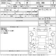 Редуктор. Toyota Ipsum, ACM26W Двигатель 2AZFE