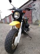 Suzuki Street Magic. 49 куб. см., исправен, без птс, без пробега