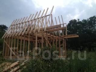Пора строить ВАШ дом! Строительство Домов!