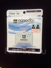 Блокатор вирусов Nanoclo2 new из Японии!